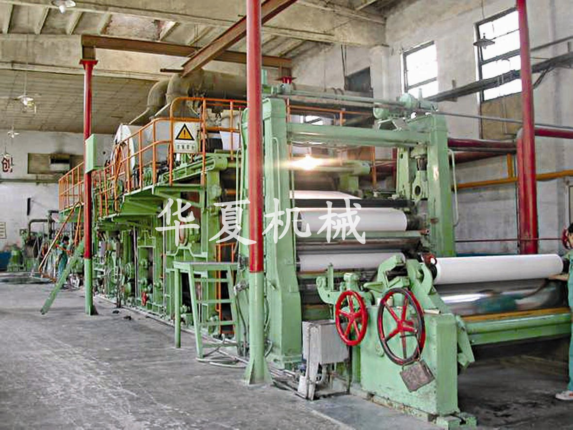 1600 mm model multi-cylinders paper machine