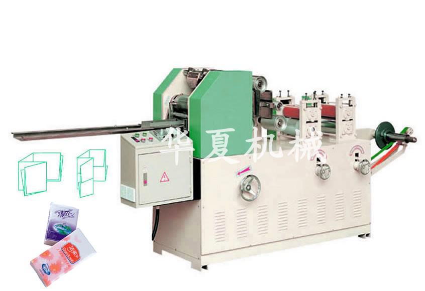 type SP - A pressing fold handkerchief paper machine
