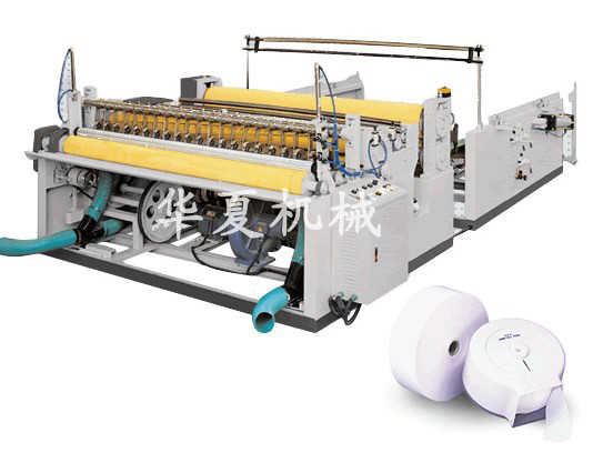 Small bobbin paper perforating cutting and reeling dual- use machine