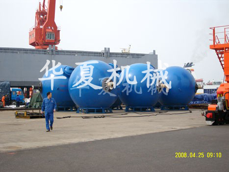 Spherical digester